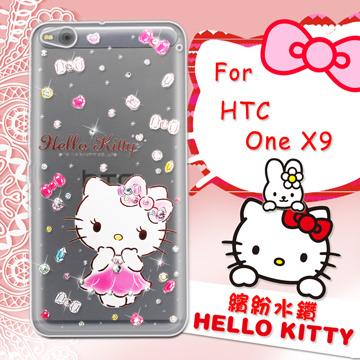 三麗鷗SANRIO正版授權 Hello Kitty HTC One X9 水鑽系列透明軟式手機殼(蓬裙凱蒂)