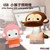 FReLINE USB 小猴子照明燈 / 檯燈 FL-105