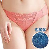 【思薇爾】浪漫花伶系列M-XL蕾絲低腰三角褲(恆星藍)