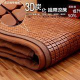 LUST生活寢具【3尺棉繩-3D織帶型 竹炭麻將涼蓆】孟宗竹 -專利竹蓆(升級版)