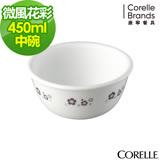 (任選) CORELLE 康寧微風花彩中式碗