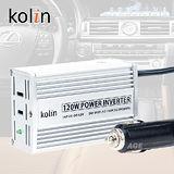 歌林 120W汽車電源轉換器 KEX-EH120