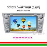【CAMRY專用汽車音響】8吋觸控螢幕多媒體專用主機 含安裝再送衛星導航(2007-2012年車款)