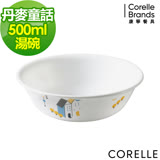 (任選) CORELLE 康寧丹麥童話500ml湯碗