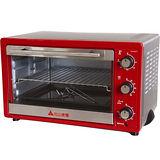 【元山】32L不鏽鋼電烤箱 YS-532OT