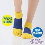 蒂巴蕾 Deparee 勁能十足無極限足弓支撐型五趾運動襪 DP7883