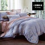 【韋恩寢具】天絲香花戀兩用被床包組-雙人/小窗晴暖-藍