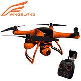 Wingsland Minivet Suit 朱雀 空拍機 (公司貨) - 加贈原廠電池