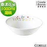 (任選) CORELLE 康寧春漾花朵1000ml湯碗