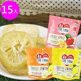 【LOVE FARM】就是愛檸檬 黃金檸檬乾/蘋果乾 30gx15包 (原味/辣味 任選)