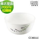 (任選) CORELLE 康寧薰衣草園900ml拉麵碗