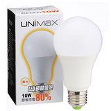 美克斯UNIMAX LED燈泡-黃光(10W)