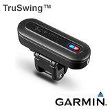 Garmin TruSwing 揮桿智慧分析儀