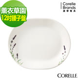 (任選) CORELLE 康寧薰衣草園12吋腰子盤