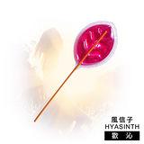 (任選)【風信子HYASINTH】專利香氛芳香棒系列(香味 歡沁)