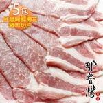 【那魯灣】台灣肩胛梅花豬肉切片5包(300g/包)