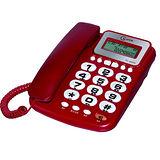GLUCK來電顯示有線電話TC-009N