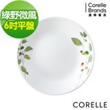 (任選) CORELLE 康寧綠野微風6吋平盤