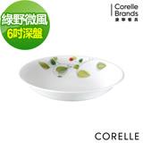 (任選) CORELLE 康寧綠野微風6吋深盤