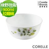 (任選) CORELLE 康寧綠野微風900ml拉麵碗