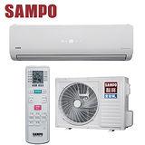 [促銷]SAMPO聲寶 3-5坪變頻單冷一對一分離式冷氣(AM-QB22D/AU-QB22D)送安裝