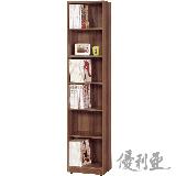 【優利亞-卡絡斯】1.5尺淺胡桃色開放式書櫃