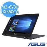 ASUS 華碩 UX360CA 13.3吋FHD/m3-6Y30/256GSSD/Win10 輕薄觸控筆電(礦石灰)-送華碩外接DVD燒錄機+USB散熱墊+滑鼠墊