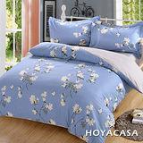 《HOYACASA 悠揚花曲》單人三件式純棉兩用被床包組