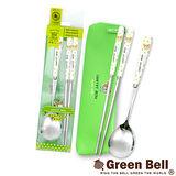 【GREEN BELL綠貝】鄉村熊繽紛陶瓷304不鏽鋼餐具組/含筷子+湯匙(綠色)