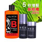 維髮健 日間增髮強化清潔組 (纖維(專)22g +定型液100ml + 鋸棕櫚養髮洗髮精300ml)