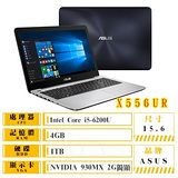 ASUS X556UR 多漾彩系列上市(i5-6200U/4G/1TB/NV930 MX)最新MX系列顯示卡 筆電送32G隨身碟+Acer無線滑鼠+清潔好禮組