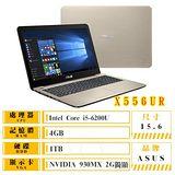 ASUS X556UR-0031C6200U 金(i5-6200U/4G/1TB/NV930 MX) 筆電 最新MX系列顯示卡