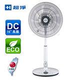 佳醫 超淨16吋 DC直流馬達電風扇 FH-1615DC.