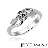 【JELY】專屬女人0.30克拉/F/VS2/H&A八心八箭美鑽戒指