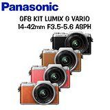 PANASONIC LUMIX GF8X / GF8 14-42mm 微單眼(公司貨)-送32G+UV鏡+專用電池*2+ 自拍棒+復古皮套+LENSPEN+GIOTTOS吹球+保貼