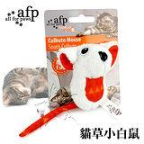 【美國afp貓咪互動玩具】貓草小老鼠(香橙橘)