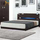【文創集】歐蘭朵 5尺三件式床台組合(蜂巢床墊+床頭箱+床底組合)