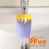 【iSFun】兒童潔手*洗手輔助器/隨機色