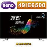 BenQ 49吋 黑湛屏低藍光FHD液晶顯示器+視訊盒(49IE6500)*送雙星14吋立扇+佳美能mini6行動電源