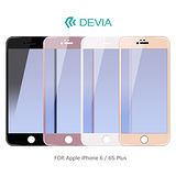 DEVIA Apple iPhone 6/6S Plus 臻系列抗藍光玻璃貼(0.18)