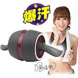 【健身大師】 爆汗款人魚線核心訓練機-時尚紫