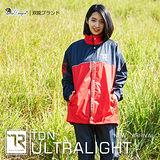 【雙龍牌】迷幻超輕量雙配色風雨衣(紅下標區)-兩件式透氣內網防水套裝風衣外套EP4401