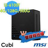【msi微星】Cubi 2 Plus-005XTW i3-6100T 雙核迷你電腦(雙碟特仕版)