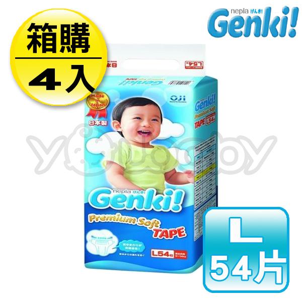 日本王子 Genki! 元氣超柔紙尿褲-L54片(4包箱購)