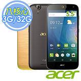 Acer Liquid Z630S 3G/32G 5.5吋八核 雙卡雙待智慧型手機-送玻璃保護貼+手機立架