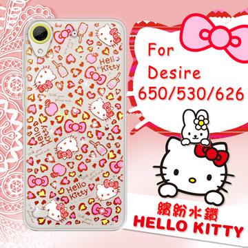 三麗鷗SANRIO正版授權 Hello Kitty HTC Desire 650/530/626 水鑽系列透明軟式手機殼(豹紋凱蒂)