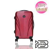 【BATOLON寶龍】28吋 王者之翼ABS輕硬殼箱/旅行箱/行李箱/拉桿箱