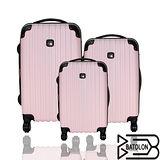 【BATOLON寶龍】20+24+28吋(繡球粉) 風尚條紋ABS輕硬殼箱/旅行箱/拉桿箱/行李箱