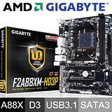 技嘉 F2A88XM-HD3P 主機板