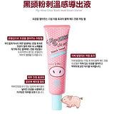 韓國 Holika Holika 黑頭粉刺溫感導出液 30ml